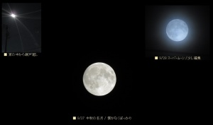 気持ちよく夜空に満月