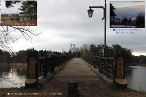 一つ目の橋