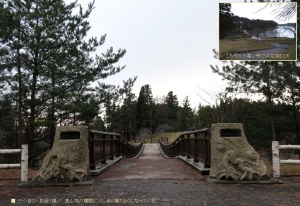 三つ目の橋